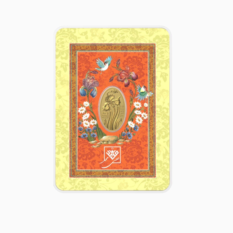 شمش طلا 24 عیار زنبق 250 سوتی