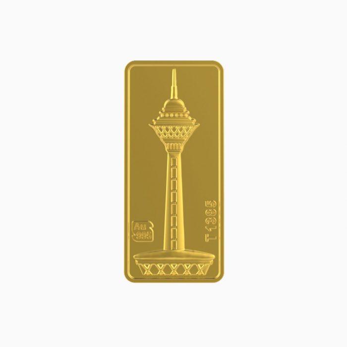 شمش طلا 24 عیار 800 سوتی برج میلاد