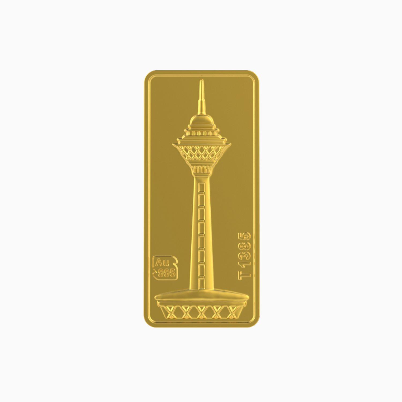 شمش طلا 24 عیار 1 گرمی برج میلاد