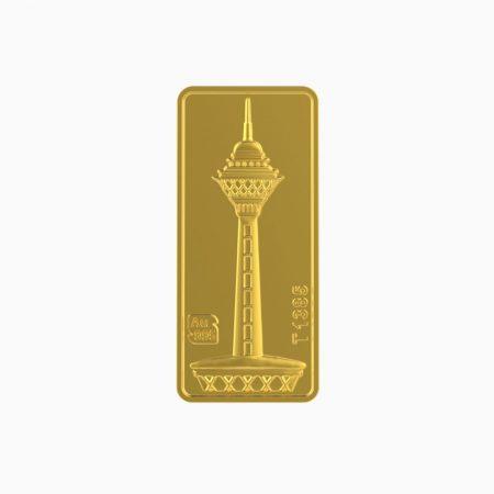 شمش طلا 24 عیار 2 گرمی برج میلاد