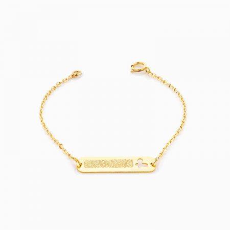 دستبند طلا 18 عیار بچه گانه زنجیری مدل پلاک وان یکاد طرح دار کد BL0076
