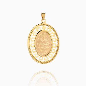 مدال طلا 18 عیار زنانه مدل آیه وان یکاد کد PD0041