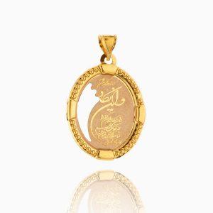 مدال طلا 18 عیار زنانه مدل آیه وان یکاد کد PD0042