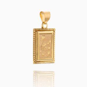 مدال طلا 18 عیار زنانه مدل تولدت مبارک کد PD0046