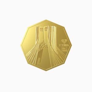 شمش طلا 24 عیار 1.5 گرمی برج آزادی