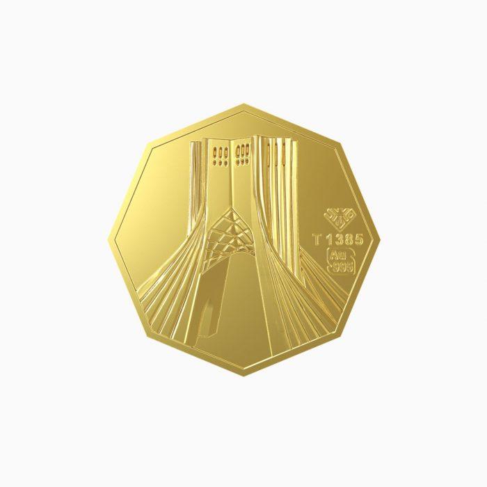 شمش طلا 24 عیار 1.2 گرمی برج آزادی