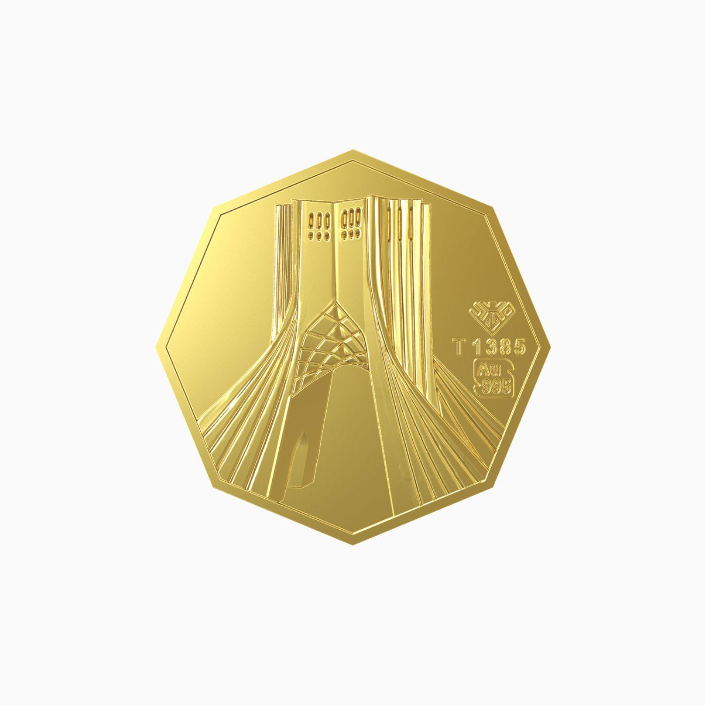 شمش طلا 24 عیار 5 گرمی برج آزادی