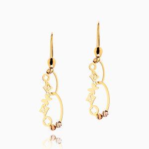 گوشواره طلا 18 عیار زنانه مدل لویی ویتون کد ER0170