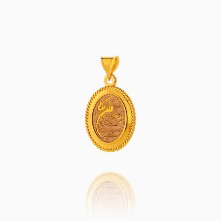 مدال طلا 18 عیار زنانه مدل وان یکاد کد PD0070