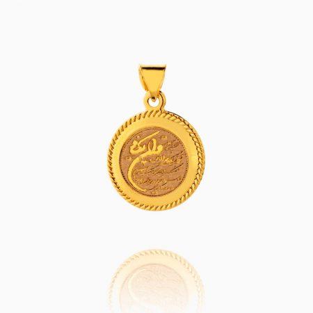 مدال طلا 18 عیار زنانه مدل وان یکاد کد PD0076