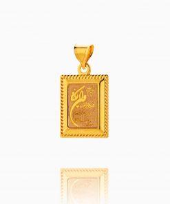 مدال طلا 18 عیار زنانه مدل وان یکاد کد PD0077